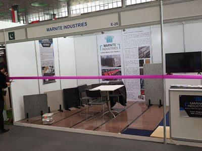 The 15th International Construction Technology &building Material Exhibition PROJECT QATAR 2018